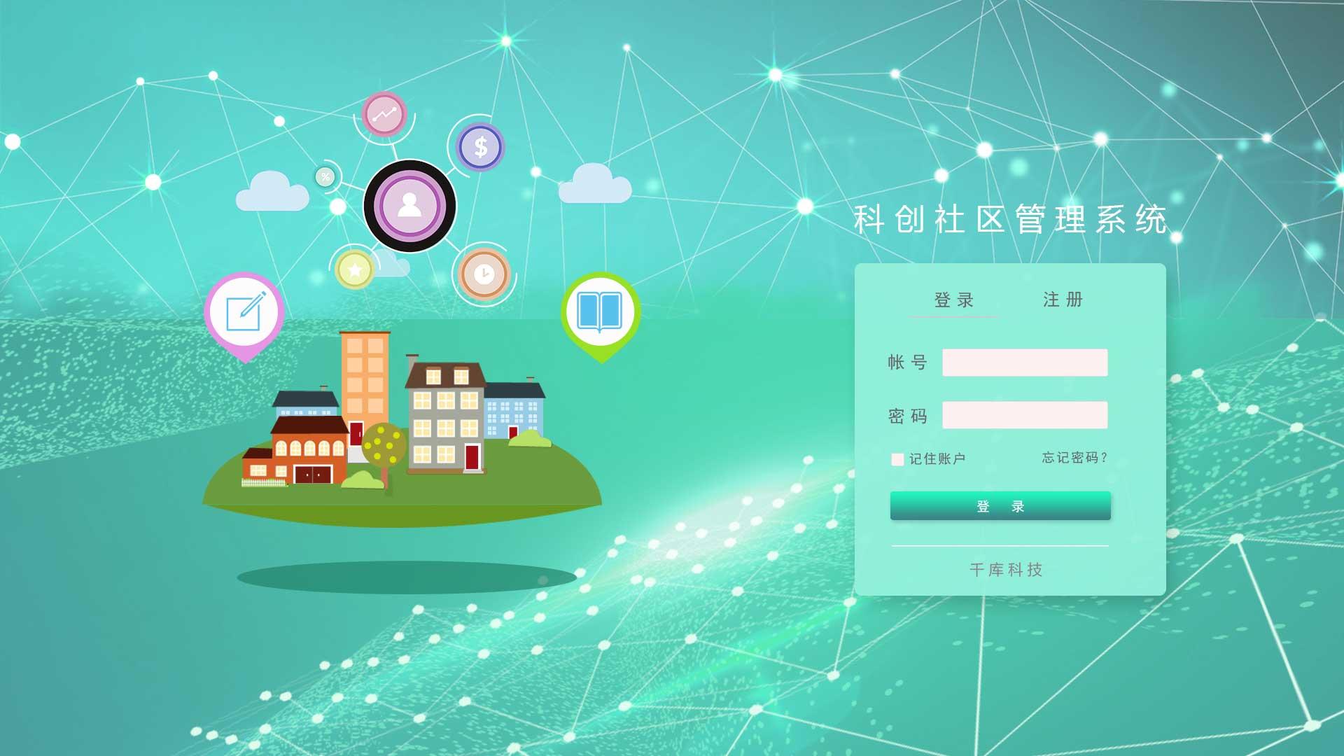 什麼是衛生健康局基本公(gong)共衛生數據智能(neng)采集系統